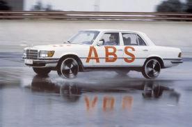 ABS每天都在保护,但可知道ABS的前世今生吗?