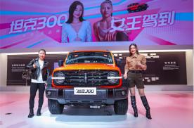 广州车展成实力测试仪,自主品牌里当属它最硬气!