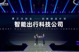 长安华为宁德时代宣布联合打造高端智能汽车品牌方舟架构同发布