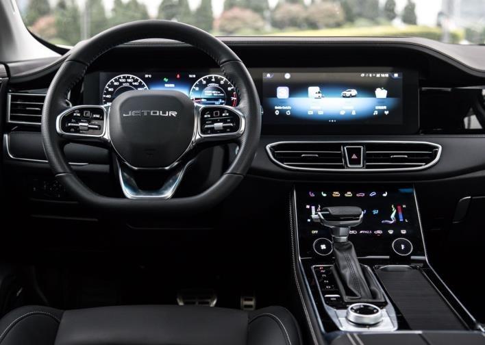 """奇瑞捷途携多款车型亮相广州车展 并发布数字""""旅行+""""生活方式"""