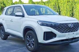 北京现代新款ix35申报图曝光 外观设计更为年轻化