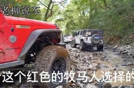 越野车队通过河滩碎石路 含住油门切准路线