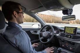 L3级自动驾驶:食之无味,弃之可惜?