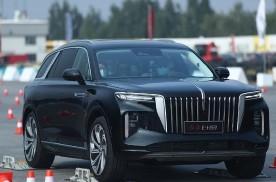 红旗E-HS9北京车展正式开启预售 预售价为55-75万元
