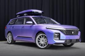 或定名Valli,新宝骏旅行车更多预告图发布,将于今年二季度