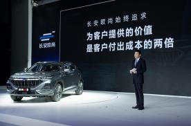 2020北京车展,长安欧尚X5万元超值福利,get!