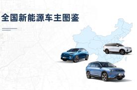 中国各省市驾驶行为报告:江苏车速最快,广东最爱开夜车