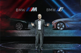 宝马集团在2020年北京车展展示强大实力和创新成果