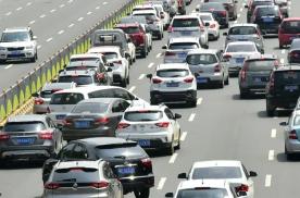 开车时的路怒症都是怎么来的?这次假期你中招了吗?