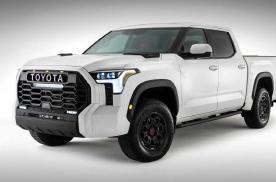 丰田坦途官图发布 造型摆脱中庸/搭3.5L V6发动机