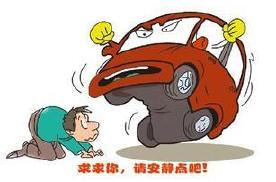 汽车假故障有哪些?知道这些,不必维修