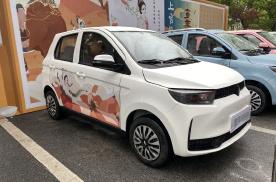 2.68万元起 这辆全新代步新车比宏光MINIEV还便宜!