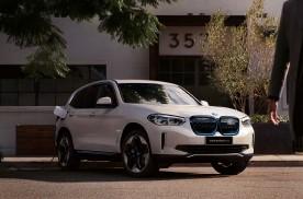 BBA纯电SUV终凑齐,宝马iX3纯电SUV量产版正式发布