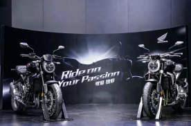 本田摩托三车齐发 CB1000R、NSS750、CM1100