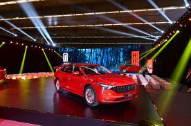 新国民家轿登场,第三代奔腾B70上市,售9.99万起