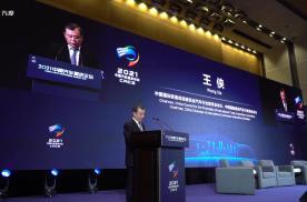 融合发展·智领未来  2021中国汽车重庆论坛开幕