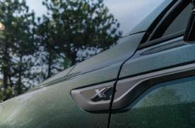起亚将推全新索兰托X-Line版本预告图曝光 四天后首发亮相