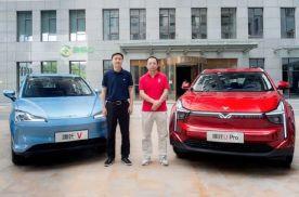 周鸿祎也入局了新造车:以人民的名义,360战略投资哪吒汽车