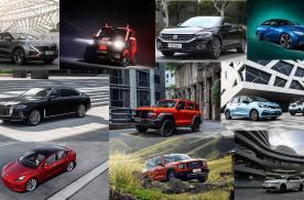 2020年我心中的10款年度车,款款都别有一番滋味