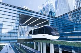重庆云巴示范线全球首发,网红城市又添打卡新地标