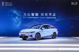 小鹏P5,开启汽车静止状态下的全新智能形态?