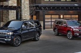 定位于大型SUV,新一代JeepWagoneer家族官图发布