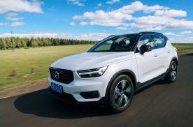 2020年第三季度沃尔沃大客户购车优惠和注意事项——心向瑞典