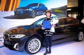 新BMW 5系Li 长春绿地宝仕城市限定日焕新揭晓