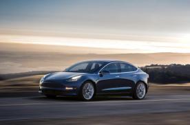 特斯拉决定自即日起召回部分进口Model 3