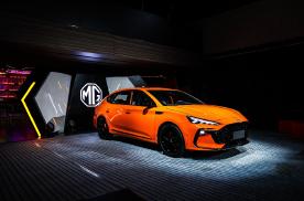 因潮而聚,MG组潮改认证团在新车型设计之初参与创想研发