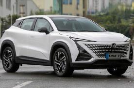 6月上市新车前瞻:看完这几款,感觉中国汽车品牌越来越强了