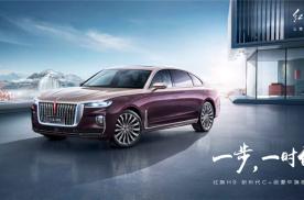 """2020北京车展来袭,红旗品牌""""全明星""""阵容将集体出征"""