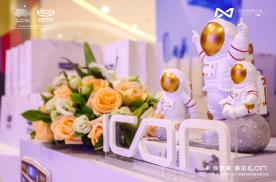 遇见未来 吉利ICON打卡重庆时尚集结地