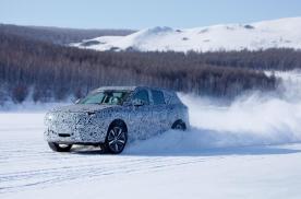 零下35度低温极限考验 恒驰汽车开启冬季路试