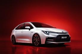 新车|新款丰田雷凌11.58万起售,标配中控液晶屏