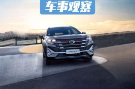 J.D. Power新车质量中国品牌第一 广汽传祺8连冠