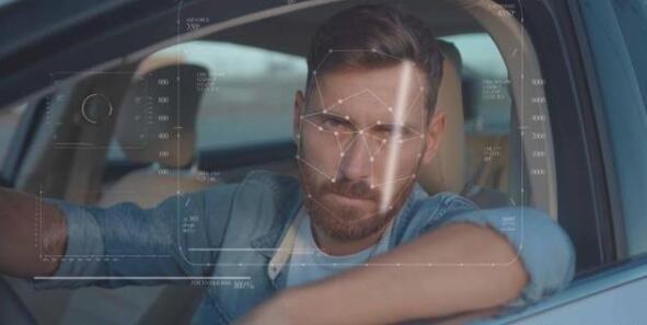 《【华宇在线登陆注册】安全与隐私的矛盾无法调和 大数据时代下的智能汽车将走向何方?》