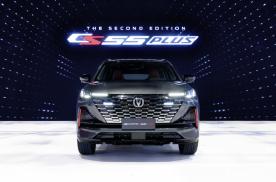 2021年上海车展:长安第二代CS55PLUS发布