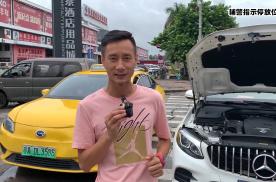 袁启聪分享交通事故处理技巧,被追尾后怎么办?