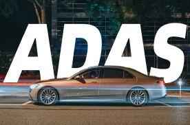 180万的奔驰,ADAS提不动刀了?