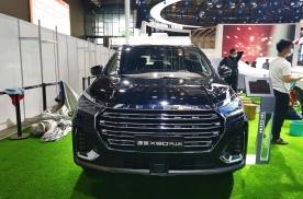 2021上海车展:捷途X70PLUS诸葛版与捷途X90亮相