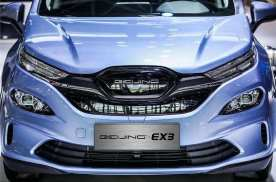 暑期自驾游如何选车?老司机推荐BEIJING-EX3