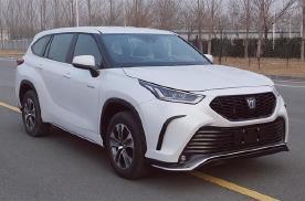 国产汉兰达运动版,全新丰田皇冠陆放曝光,搭2.5L混动系统