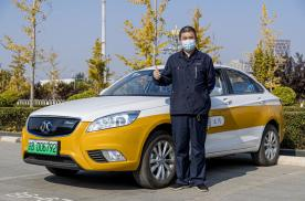 多快好省,20年老司机点评BEIJING汽车换电出租车