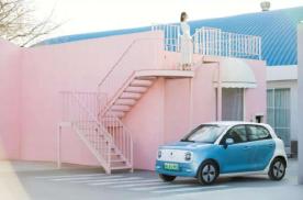 欧拉R1火了 女性消费者是否会成为车市的下一个突破口?