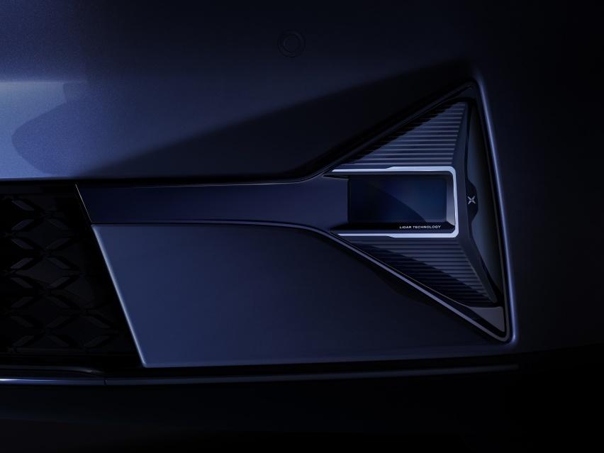 《【华宇娱乐注册官网】享终身用电无忧礼包,小鹏P5正式开启预订|上海车展》