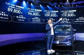 五菱凯捷预售8.98万起,外观大气,搭1.5T发动机!