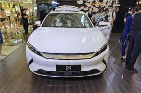 比亚迪新能源汽车销量暴跌58.34%,消费者为何抛弃比亚迪?