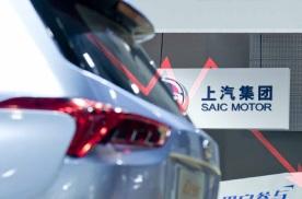 上汽大众销量暴跌,半年跌出1.4个奇瑞集团