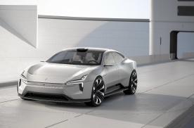 未来的汽车会是什么样子?来看看极星Precept你就知道